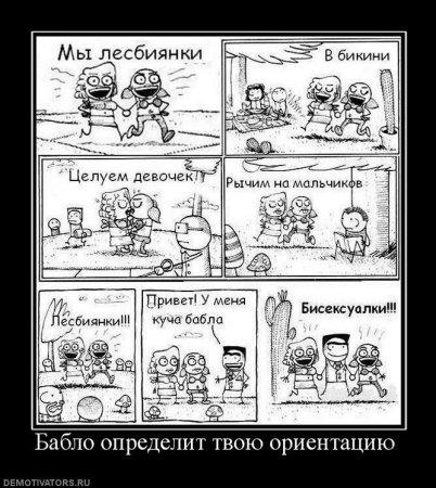 Демотиваторы - 100