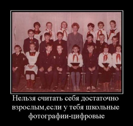 Демотиваторы - 101