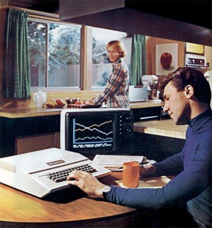 Как выйти замуж за программиста