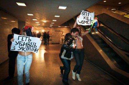 В этот раз Femen влетело?