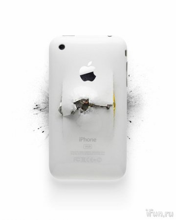 Hate Apple! Kill and Destroy!