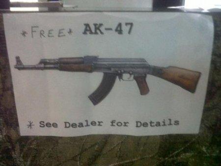 ������������ ��������� ������ ������� ��� ������ ��-47