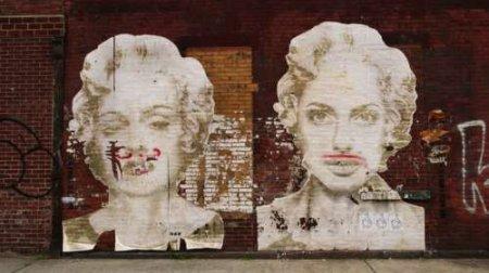 Знаменитости на стенах