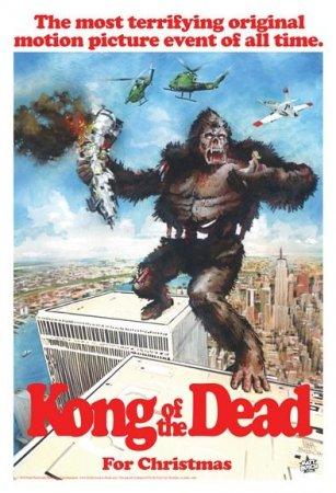 Зомби атакуют постеры!!!