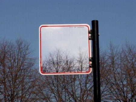 Прозрачные объекты