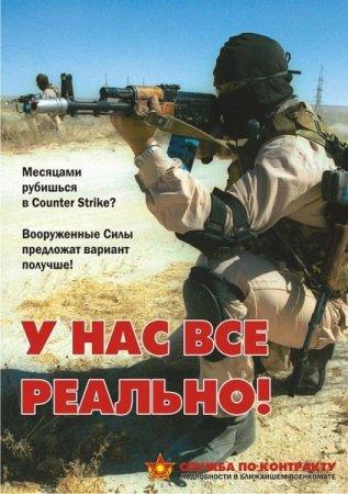 Казахские армейские агитационные плакаты