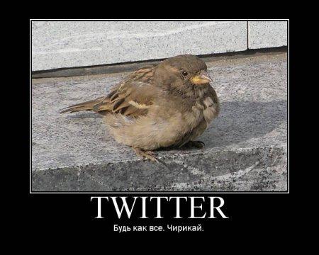 Google предлагала за приобретение Twitter $4 млрд
