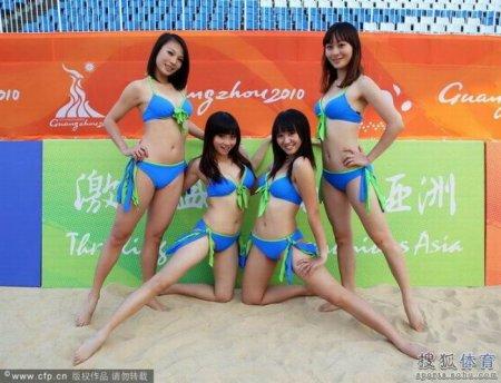 Азиатские черлидерши