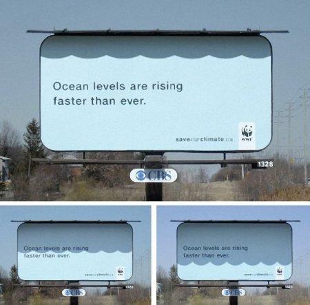 Как использовать солнце в рекламе