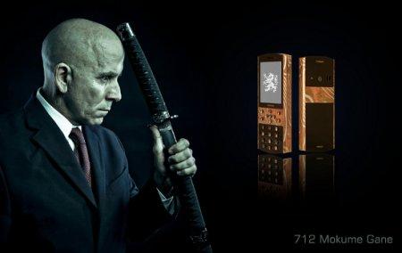 Телефоны для настоящих самураев