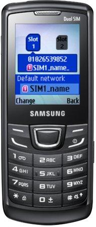 Бюджетные телефоны с двумя SIM картами от Samsung