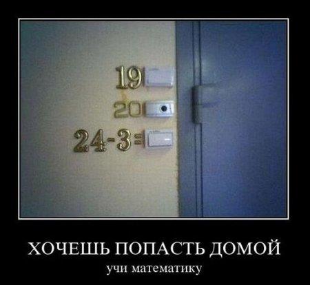 ������������ - 104