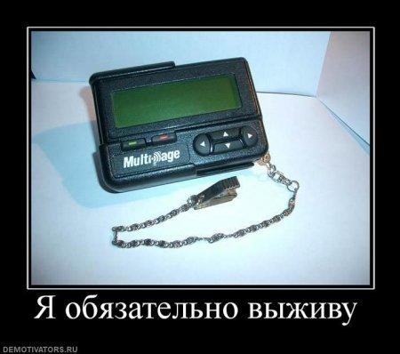 Демотиваторы - 105