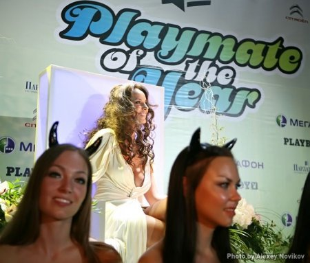Playmate 2010
