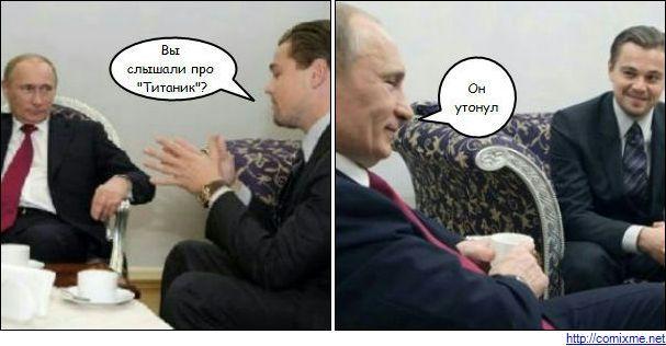 Комиксмиксы