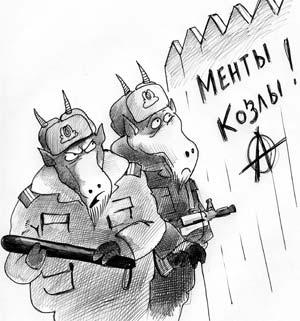Гарадзенскага студэнта прысудзілі да выплаты $1 400 за абразу міліцыянта на форуме