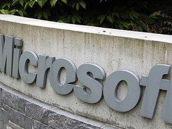 Microsoft отменила проверку на пиратский Office