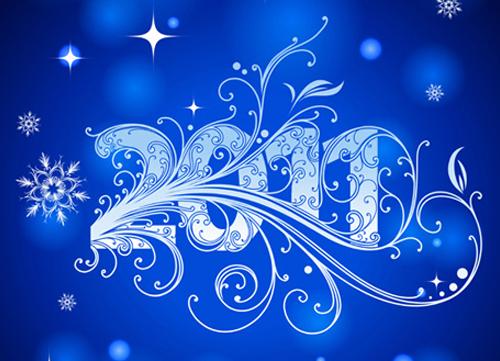 С наступающим 2011 годом!