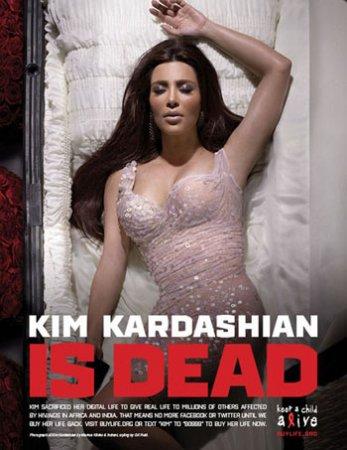 Цифровая смерть знаменитостей: момент настал
