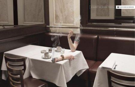 Принты о вреде курения