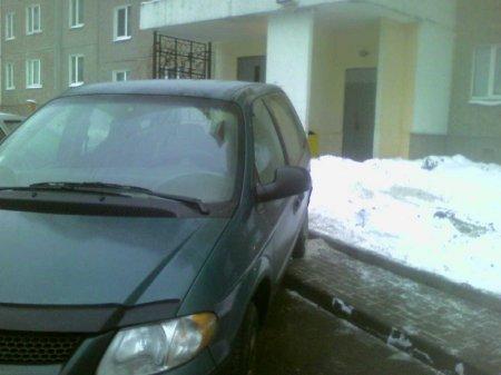Я паркуюсь как идиот!