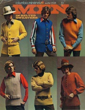 Мода прошлого века