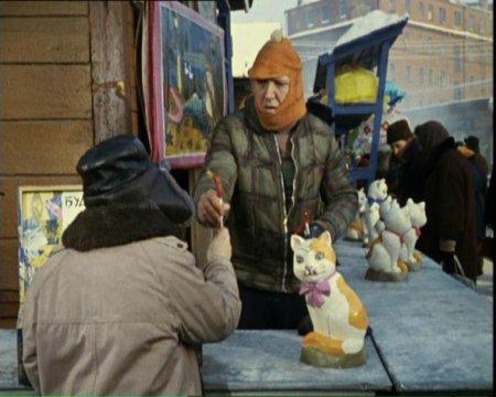 Фарцовщики в СССР