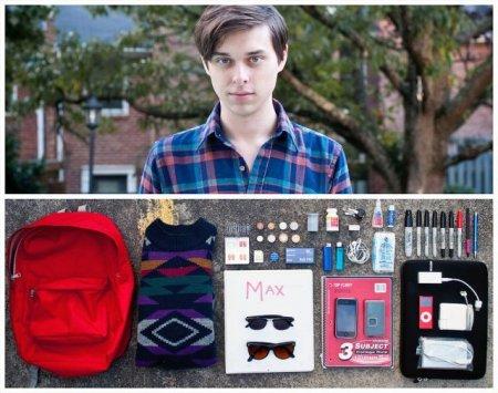 Что в твоей сумке?