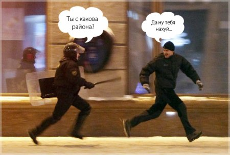 "Фотожаба с ""плошчы"""
