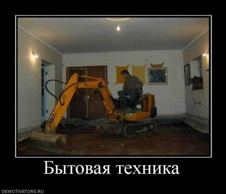 Демотиваторы - 111