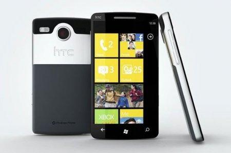 Концепты новых коммуникаторов HTC