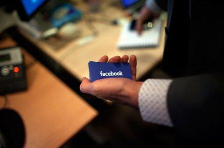 Офис Фейсбука