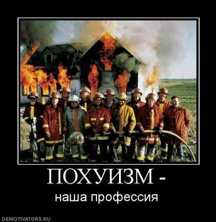 Демотиваторы - 112