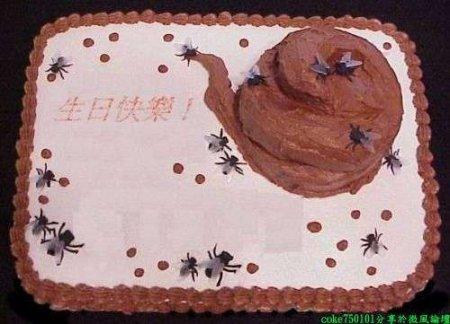 Торты с какашками