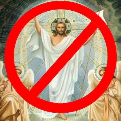 Российский математик доказал, что Бога нет