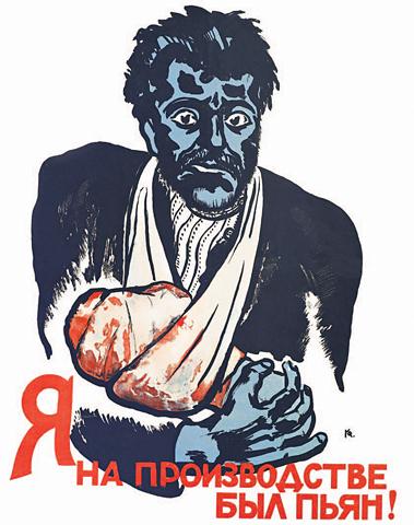 Страхи и МЕГАЖЕСТЬ! - 2