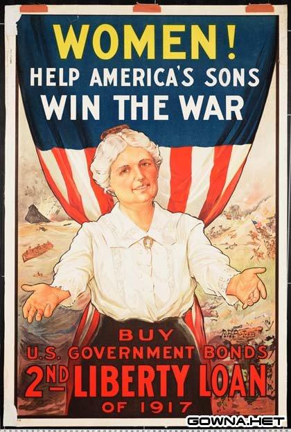 Американские плакаты военного времени