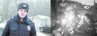 Милиционер вытащил девять тонущих человек из машины, упавшей в канал