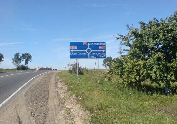 Мы на карте Беларуси!