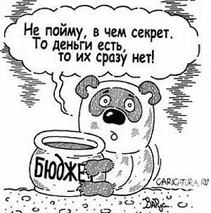 Как Лукашенко жил «по средствам»