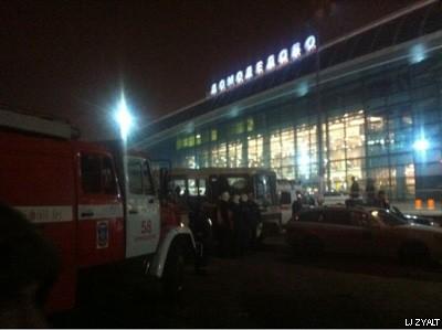 Теракт в аэропорту Домодедово раскрыт
