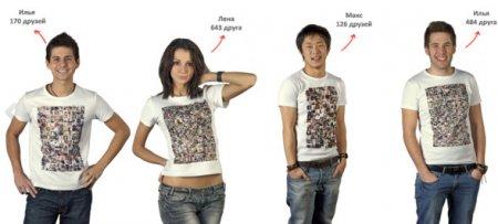 Teeface.ru — друзья на футболке
