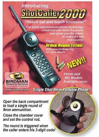 Телефон-пистолет
