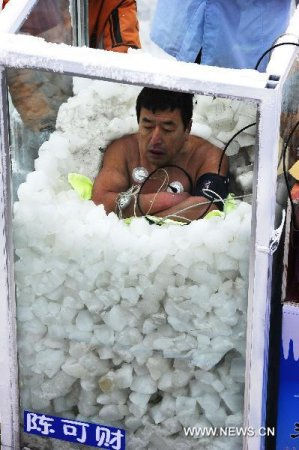 Китайские отморозки