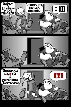bash.org.ru
