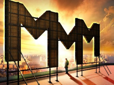Мавроди запускает новую пирамиду «МММ-2011: мы можем многое»