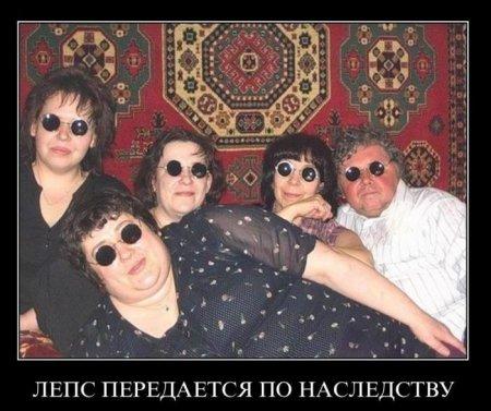 Демотиваторы - 113