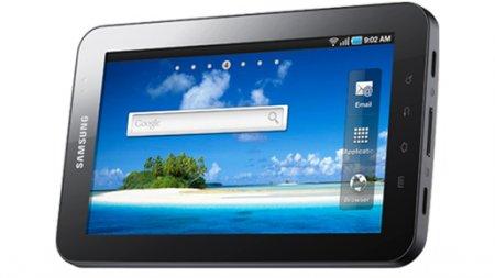 Samsung представляет Wi-Fi версию планшета Galaxy Tab