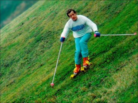 Травяные лыжи