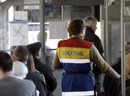 Проезд в общественном транспорте может подорожать почти в два раза